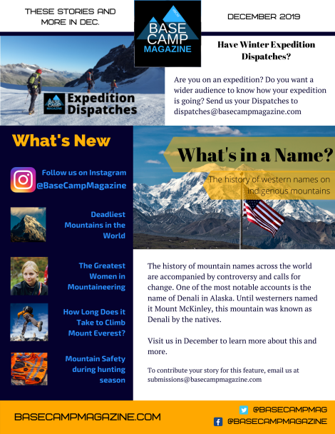 December 2019 Newsletter Large.png
